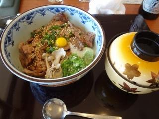 館山-2013-12-02.jpg